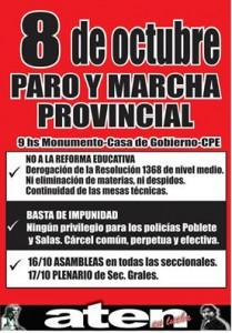 marcha 08.10.2014